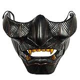 shenruifa (2020 Nuevo) Decoraciones de Accesorios de Halloween, Juego Ghost of Tsushima Mask Halloween Cosplay Half Face Mask Máscara del Personaje del Juego Ghost Face Mask