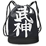 Bolsas de Cuerdas,Bolsas de Gimnasia,Mochilas Tipo Casual, Bujinkan 3D Drawstring Bag Sport Gym Travel Bundle Backpack Pack Beam Mouth Shoulder Bags