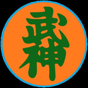 Bujin Shihan