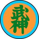 Logo Shihan Bujin