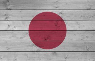 Japón Antiguo